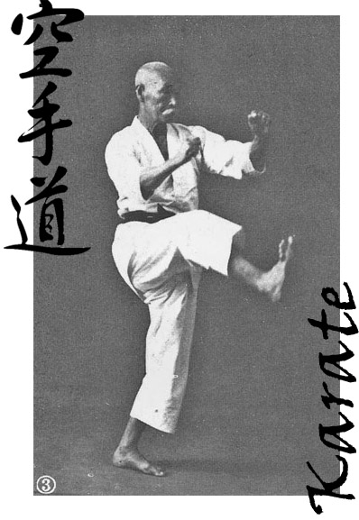 A man practices Karate in this old photograph.