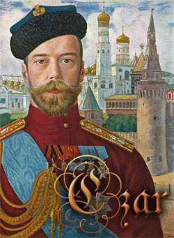 A painting of a Russian ruler wearing military medals.